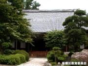 いたばし文化財ウィーク閉幕へ 松月院の徳川将軍朱印状特別公開など