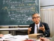 板橋区公文書館で櫻井徳太郎生誕百年記念講演会最終回 ミニ展示会開催も