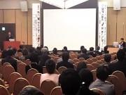板橋区立文化会館で乳がん予防のヘルスケアセミナー JTBグループ企業で初開催へ