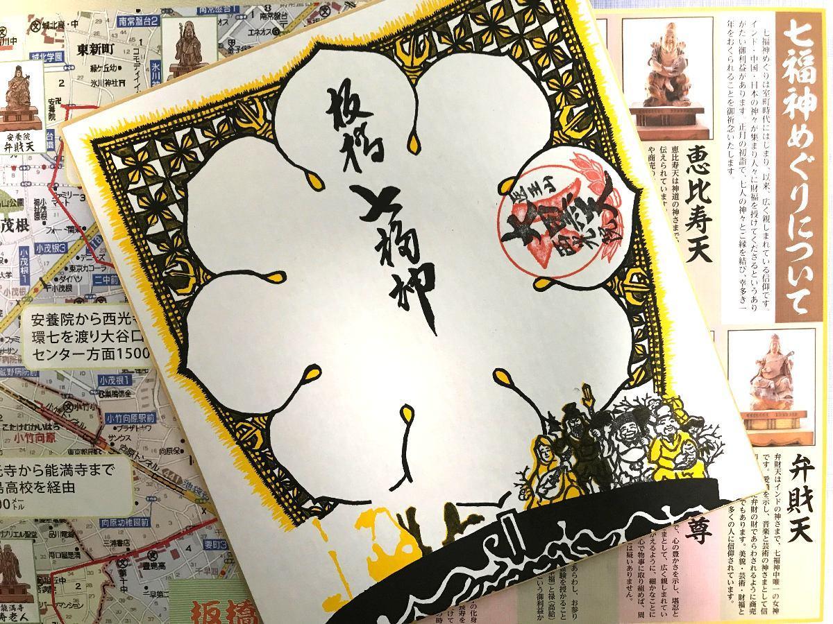 板橋七福神の巡拝マップは各寺院で配布され、専用色紙も購入できる