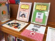 「いたばし国際絵本翻訳大賞」入賞者発表  子ども絵本館で作品展示も