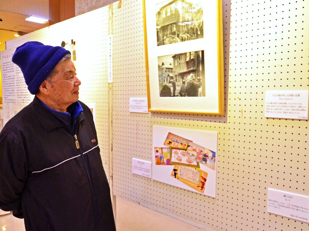 絵画・ポスターのほか、「東京大空襲関係資料」も展示