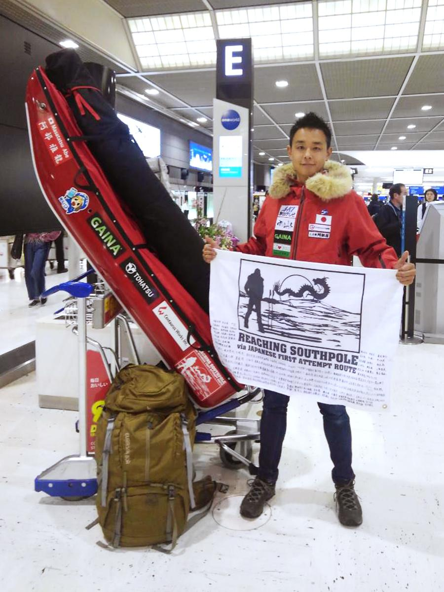 成田空港を出発する阿部雅龍さん(2018年11月9日撮影)