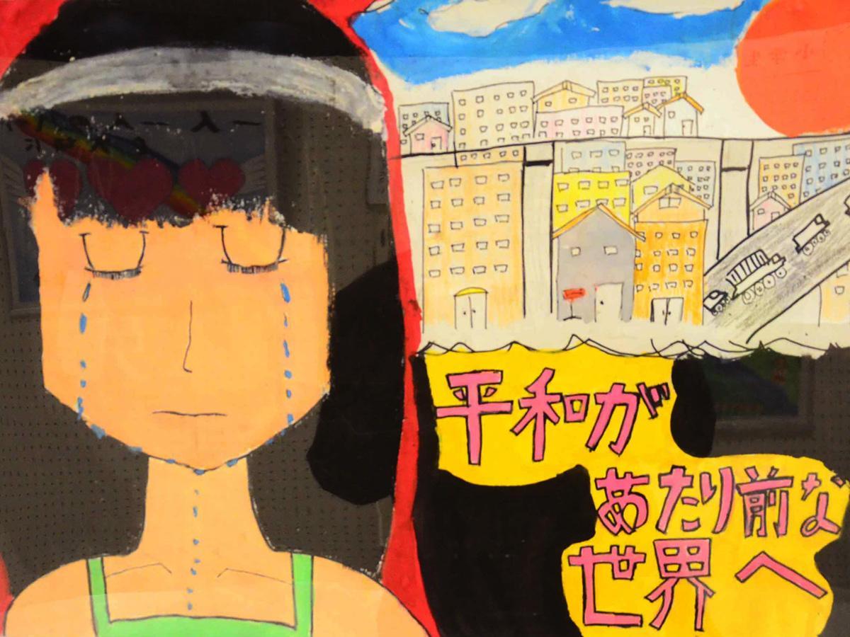 区内の小・中学生による作品を展示