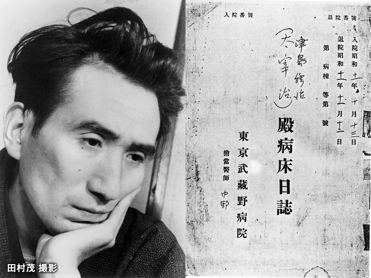 文学史トークでは、東京武蔵野病院入院時の病床日誌などを解説する