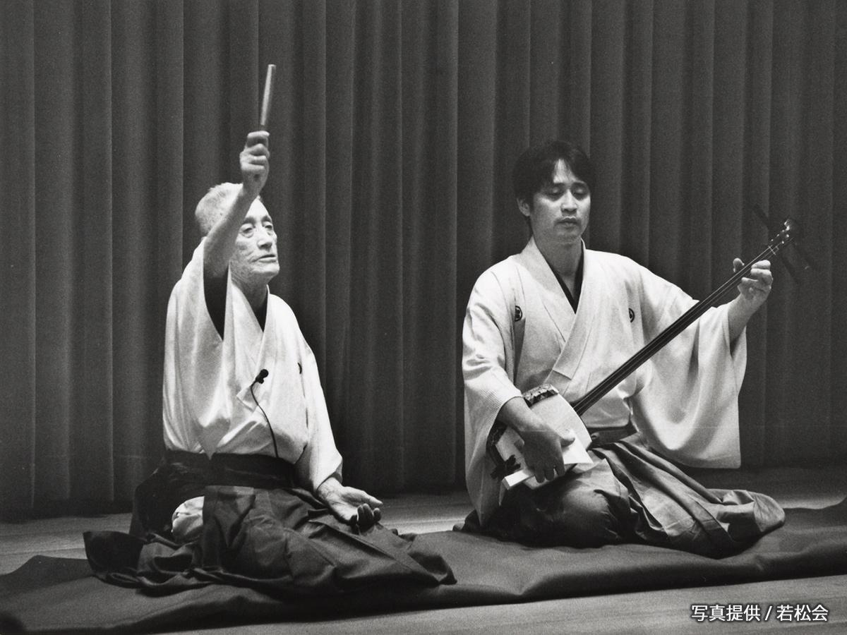 1998(平成10)年、二代目若松若太夫(左)の最後の舞台写真