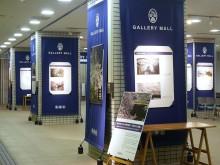 板橋区役所で「石神井川と景観」写真展 昔の風景や新観光スポット紹介も