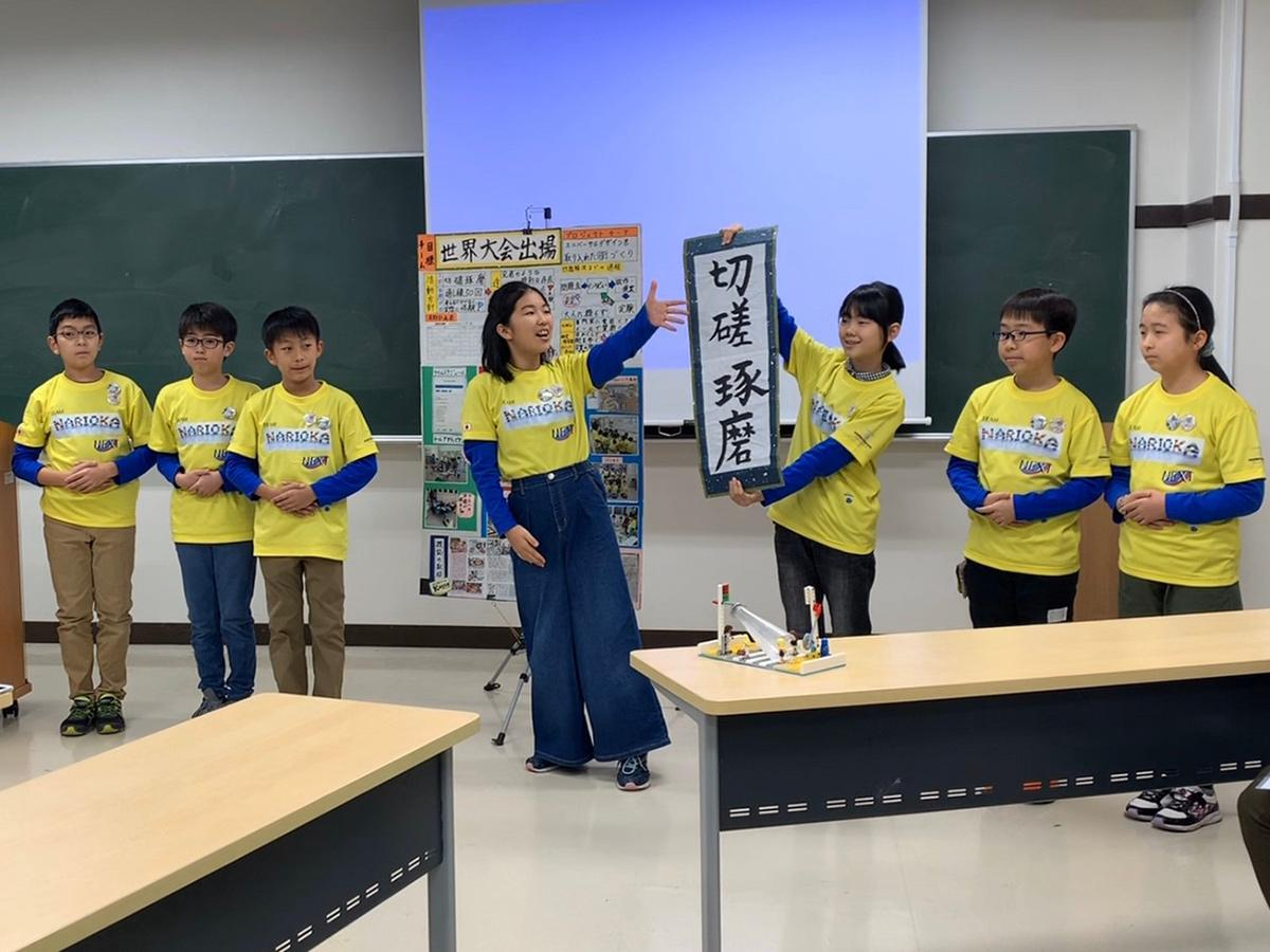 「FLL2019-2020東日本大会」でプレゼンテーションを行う「TEAM NARIOKA NEXT」