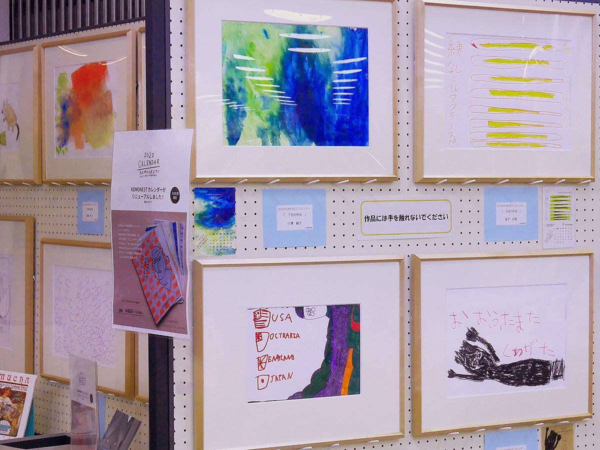 館内エントランス付近で原画12枚などを展示