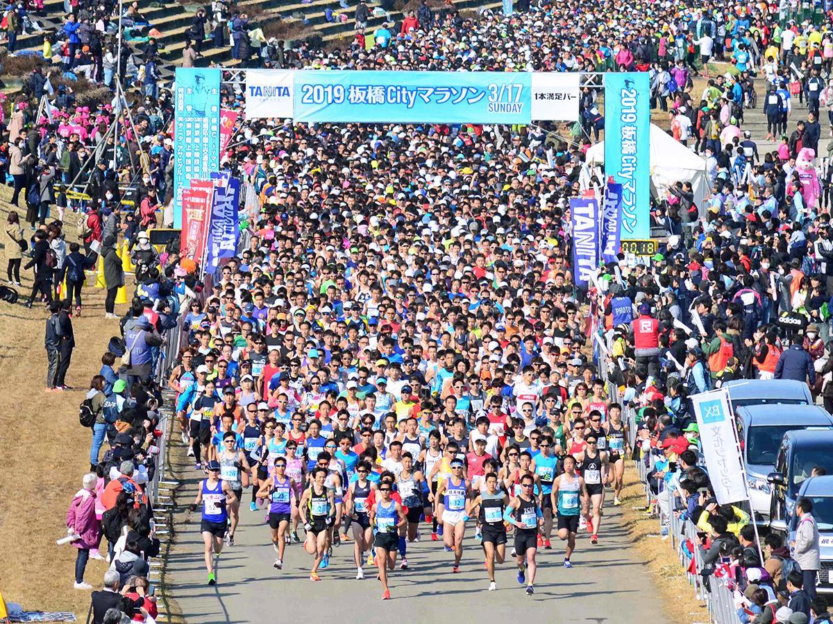 昨年「2019板橋Cityマラソン」スタート時の写真