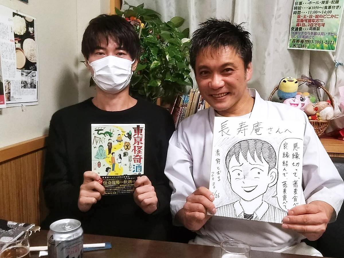 (左から)トレードマークであるマスク姿の清野とおるさん、長寿庵店主の小澤崇さん
