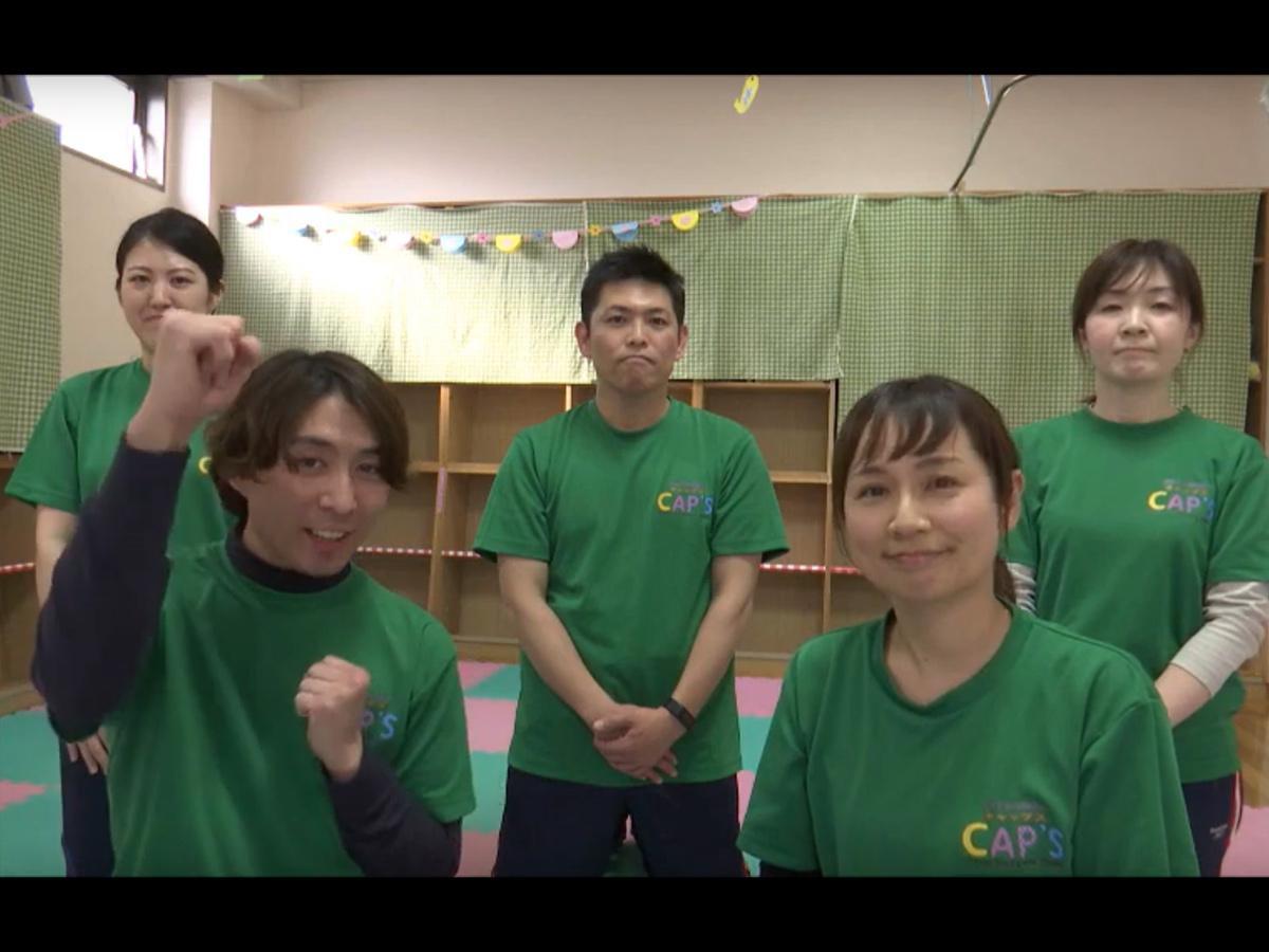 児童館職員によるメッセージ動画も公開
