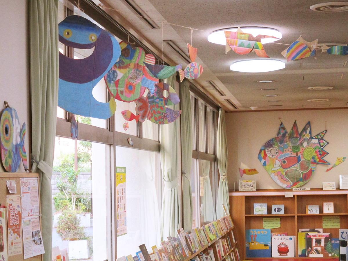 東板橋図書館1階では「水族館」作品の一部展示が始まっている