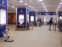板橋区役所で「板橋製品技術大賞」展 区内企業のSDGs取り組み紹介も