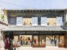 板橋・仲宿の「板五米店」再生プロジェクトが支援呼び掛け ワークショップ開催も