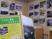 板橋でかつての農耕風景を伝える写真展 大正期や東京五輪前後の写真も
