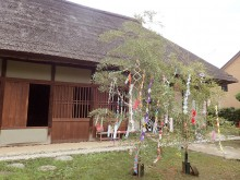 徳丸の「旧粕谷家住宅」で七夕飾りイベント クラウドファンド支援者募集も