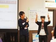 社会課題を「プレゼン」で考える 双葉郡富岡町で起業セミナー開催