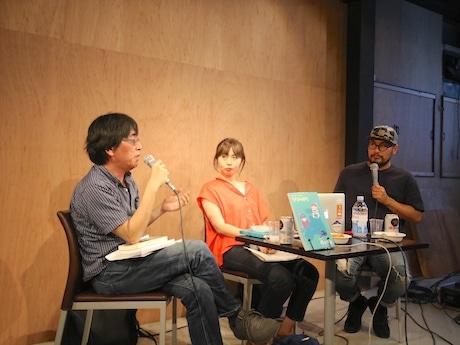イベントに登壇したフリー編集者の仲俣暁生さん、「たたみかた」編集長の三根かよこさん、フリーライターの小松理虔さん(左から)