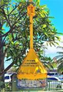 小名浜を歩いて楽しむ「ホノホノオナハマ」 いわきとハワイ文化がコラボ