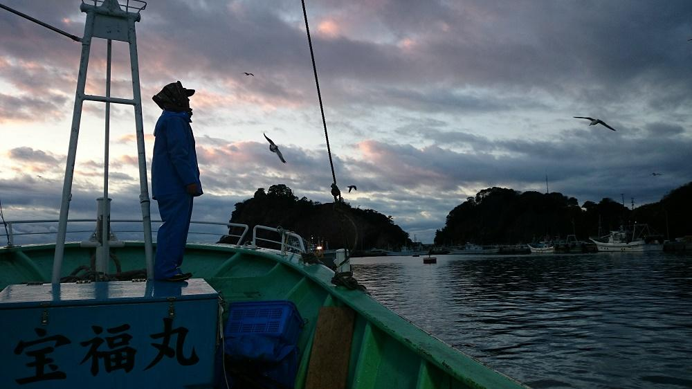 いわき市久之浜の漁師(写真:Wunderground)