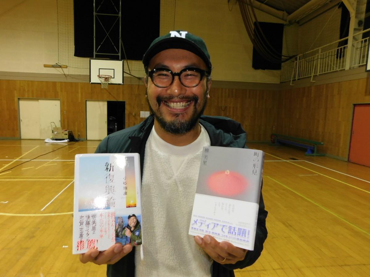 自著「新復興論」と、柳美里さんの新著「町の形見」を手にする小松理虔さん