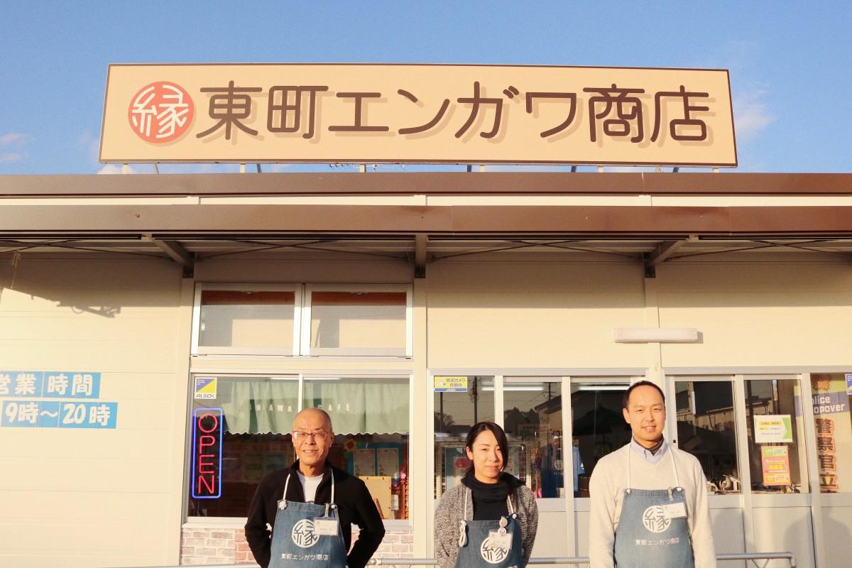 東町エンガワ商店のスタッフ(写真一番左が、マネジャー常世田さん)