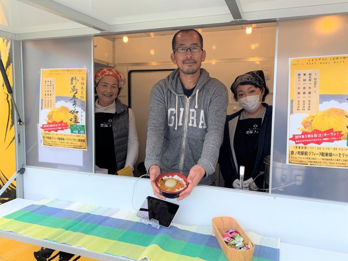 野馬土手カレーを販売する豊田さん(中央)