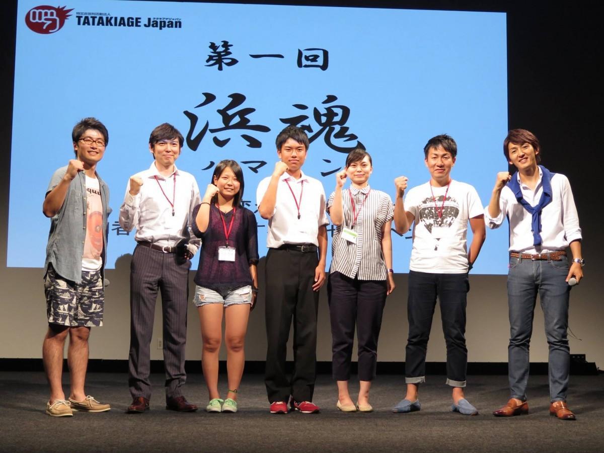 2015年8月に、いわきPITで開催された第1回浜魂(ハマコン)