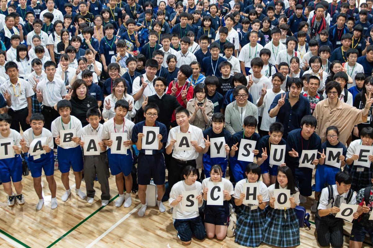 双葉郡中高生交流会 FUTABA 1 DAY SUMMER SCHOOLに参加する福島県内の中高生と講師の皆さん。「ピースや変顔で!」の掛け声で。(撮影:中村 幸稚)