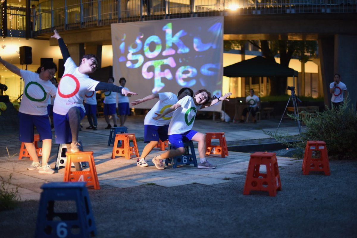 昨年開催の「igoku Fes 2018 前夜祭」の様子(提供:igoku編集部)