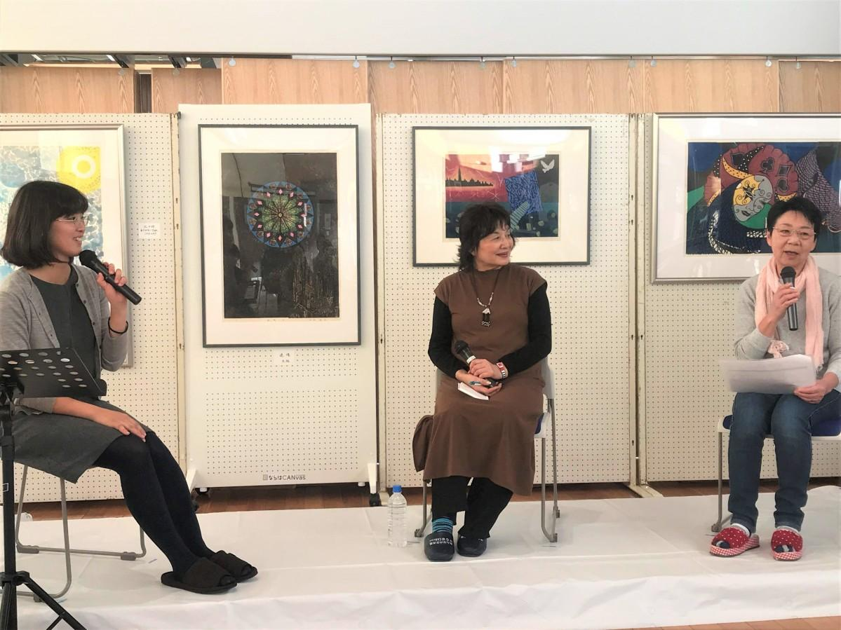 版画家・竹林さん(中央)と楢葉町でパッチワーク教室を主催する松葉さん(右)。進行は、ならはみらいの西崎さん。
