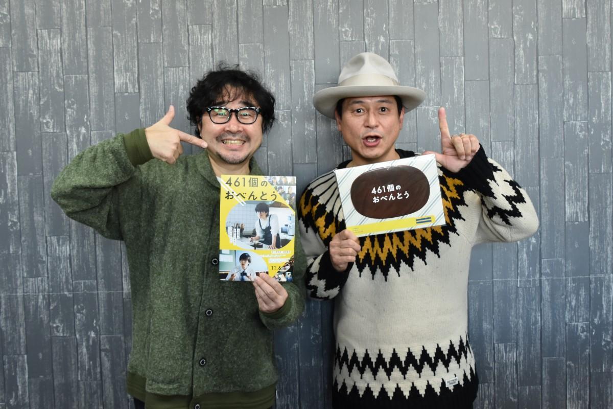 【ニュース】いわきで映画「461個のおべんとう」 原作の渡辺俊美さんと監督が舞台あいさつ(いわき経済新聞)
