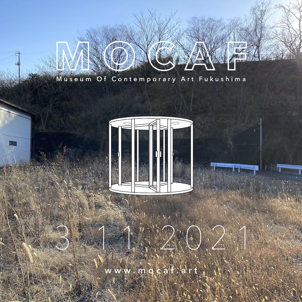 MOCAF(モカフ)イメージ