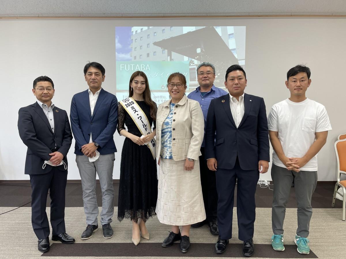 【ニュース】福島県双葉郡でSDGsイベント 地域活動団体、ミス・ワールド日本代表などが参加