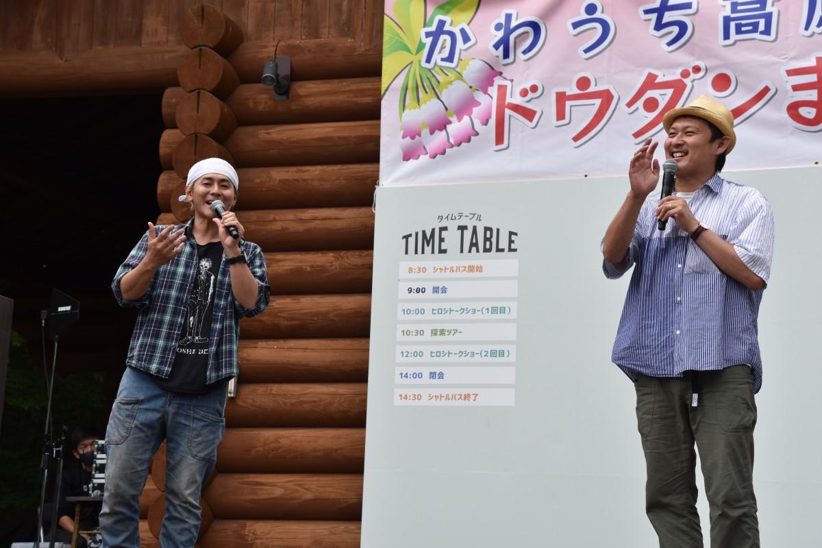 【ニュース】川内村のキャンプ場で10年ぶりに「ドウダン祭り」 芸人ヒロシさんのトークショーも(いわき経済新聞)