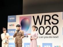福島県南相馬市で8月にワールドロボットサミット アンバサダーに同県出身のディーン・フジオカさん
