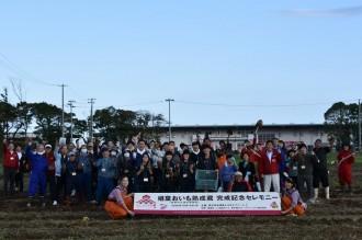 福島県楢葉町に日本最大規模のサツマイモ倉庫完成 1200トン超貯蔵可