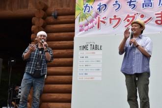川内村のキャンプ場で10年ぶりに「ドウダン祭り」 芸人ヒロシさんのトークショーも