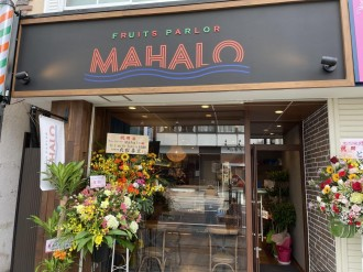 いわき駅前に初のフルーツサンド専門店 福島産フルーツふんだんに使う