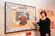 伊東の美術館で絵画公募展「IZUBI」 56点の力作並ぶ