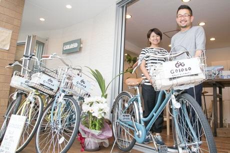 同店の自転車たちと渡辺夫妻