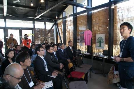 下田で「週末アドベンチャートリップ」会議 地元観光事業者らが参加