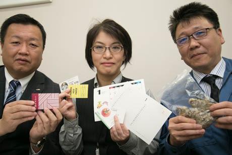 三島のIT企業がサツマイモで名刺 「モノがたる名刺」で地域アピール