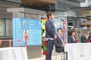 伊豆・函南の道の駅開業 式典で新駅長を「マモリくん」見守る