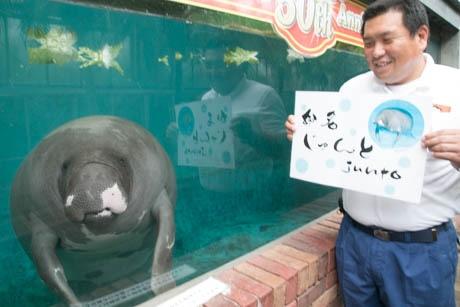 54歳にして命名された「じゅんと」と志村さん