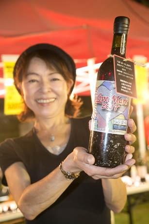 今回提供された深海熟成ワイン