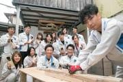 三島で「ものづくり」テーマの体験イベント 新入社員14人が企画・運営