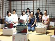 三島・楽寿園で紙バンド手芸展 50人による紙バンド作品100点展示