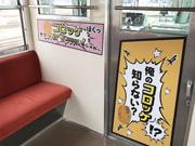 三島で「全国コロッケフェスティバル」 全国22の「ご当地コロッケ」が出場